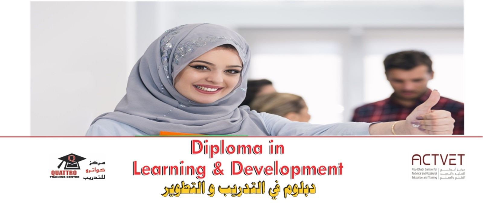 Diploma in Learning & Development